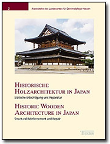 Historische Holzarchitektur in Japan